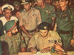 Image result for দলিল ও বাংলাদেশ-ভারত