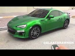 color changing car paint you