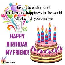 best birthday wish to kamina friend in hindi