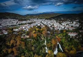 Edessa - Pella - Macedonia - Greece / Attractions - Εδεσσα - Ορεινή Πέλλα -  Καταρράκτες Εδεσσας Γεωπάρκο Καταρρακτών