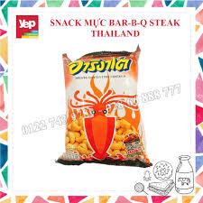 Snack_Mực_BBQ_ThaiLand Snack mực vị... - Bánh kẹo Thái Lan giá sỉ ...