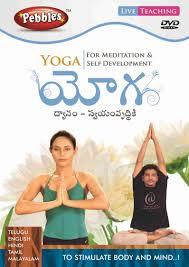 yoga for tation self development