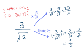 equations with multiple radicals expii