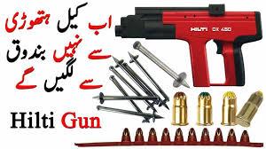 how to use hilti gun hilti nail gun