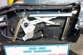 power window motor removal