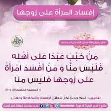 Epingle Par خديجة أم عبد الرحمن Sur ف وائ د باللغة العربية