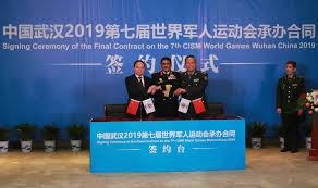 The 7th CISM World Games 2019 are launched