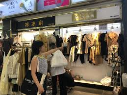 whole er garment in china