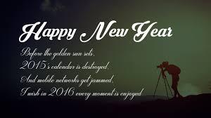 whatsapp quotes happy new year whatsapp hd