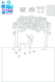 Happy Birthday 3d Pop Up Card Kirigami Pattern 1 Kirigami Jeux De Papier Cartes Pop Up