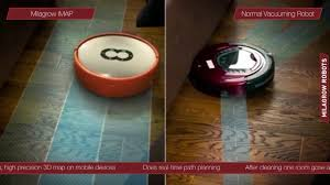 real time mapping floor robot