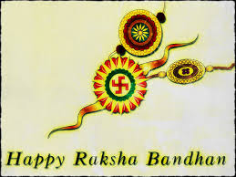latest happy raksha bandhan messages quotes and sms in