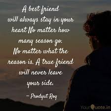 a best friend will alway quotes writings by roniee roy