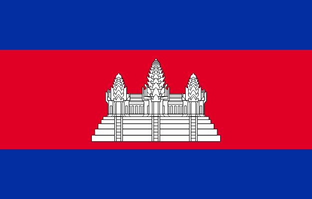 """Resultado de imagem para camboja bandeira"""""""