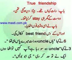 friendship forever sayings simple urdu ordinary quotes