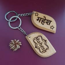mahesh personalised keyrings