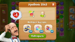 gardenscapes gameplay level 2562 you