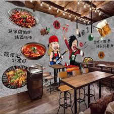 Rock Lobster Seafood Restaurant Hot Pot ...
