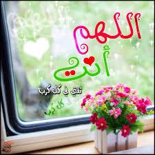 ادعية دينية جميلة صور اسلامية لاجمل دعاء مساء الخير