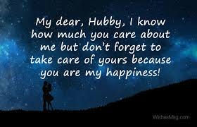 r tic good night love message for my husband from wife best