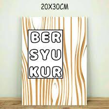 pajangan dinding quotes bersyukur shopee