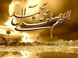 اجمل خلفية اسلامية جديدة صور دينيه اسلامية