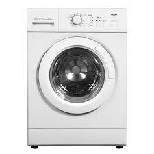 Máy giặt Aqua AQD - Q750VT lồng ngang 7.5kg giá rẻ nhất Hà Nội