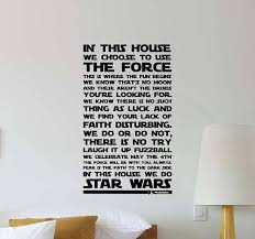 In This House We Do Star Wars Wall Decal Family Quote Star Wars Wall Decal Wall Quotes Decals In This House We