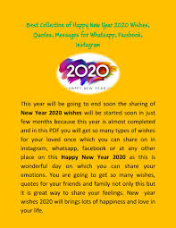 best collection of happy new year wishes quotes messages