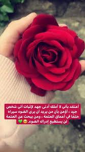 Image About ستوريات انستا رمزيات In يومياتي By مـلاگ O