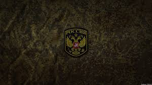 russian army military army russia