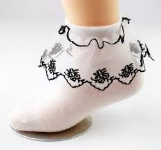 Kids Girl Sweet Lace Cotton Socks: Buy Girls Clothing at Factory Price -  Club Factory