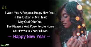 advance happy new year images for whatsapp and facebook