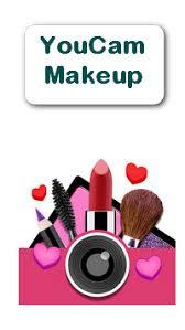 تنزيل تطبيق youcam makeup apk للجوال