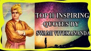 swami vivekananda quotes birthday special national youth day