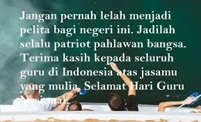 kata kata ucapan selamat hari guru nasional dailysia