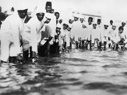 Salt Satyagraha and Dandi March - Articles : On and By Gandhi