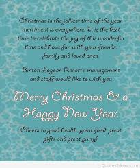 merry christmas and a happy new year card sms message