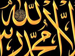 خلفيات اسلامية جديدة كولكشن 10 5 إسلاميات