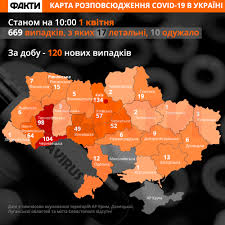 Коронавирус в Украине - карта и статистика МОЗ
