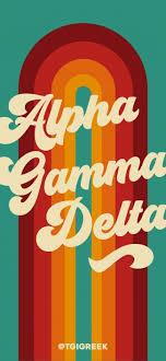 alpha gamma delta retro phone