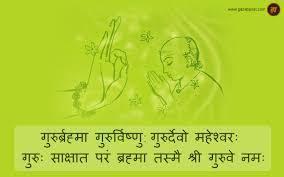 guru purnima full hd images events ia