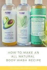diy moisturizing all natural body wash