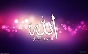 صور اسلامية الله خلفيات اسلاميه مكتوب عليها الله صباح الورد