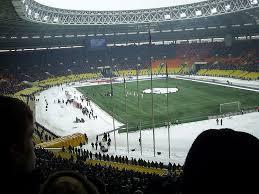 Файл:Стадион Лужники (Спартак—ЦСКА).jpg