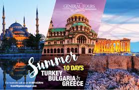 general tours egypt turkey bulgaria