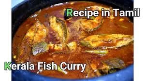 Kerala Fish Curry |