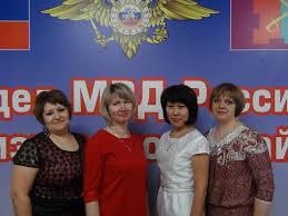 Кизильское   6 апреля сотрудники следственного отдела МВД России отмечали  профессиональный праздник - БезФормата
