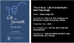 book review of life of a gurmukh sant teja singh sikhnet