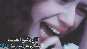 صورحزينه ودموع صور متنوعه حزينه المنام